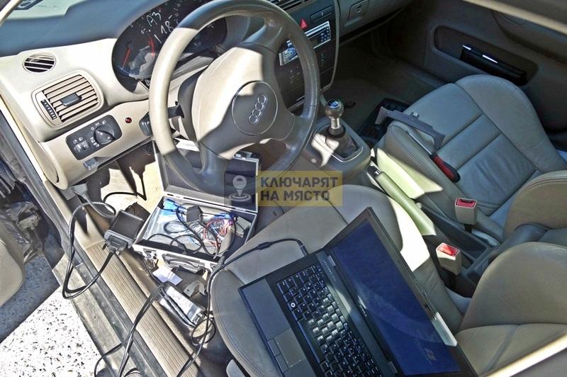 Смяна на табло на Audi A3
