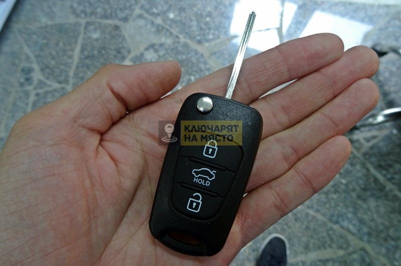 Ключ за Hyundai i20 Смяна на кутийка