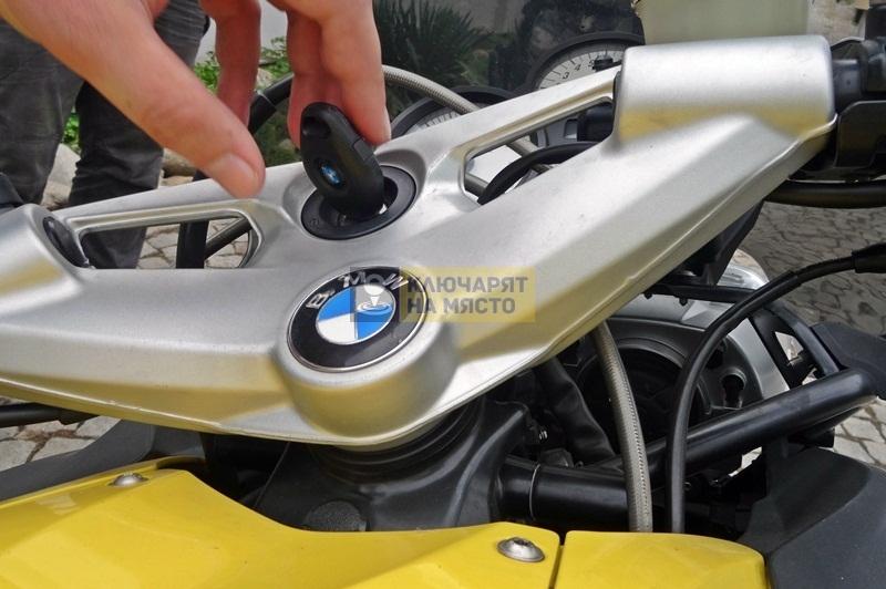 Ключ за BMW K1200R Изработка