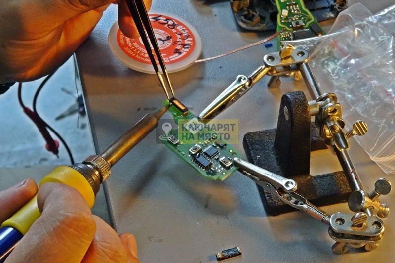 Смяна на антена на ключ за Fiat Qubo