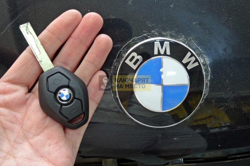 Ключ за BMW 3 Изработка и смяна на механичен код