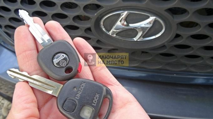 Ключ с транспондер за Hyundai Terracan Изработка
