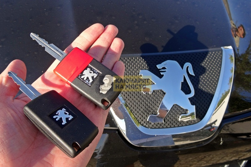 Ключ за Peugeot 4007 Смяна на кутийка