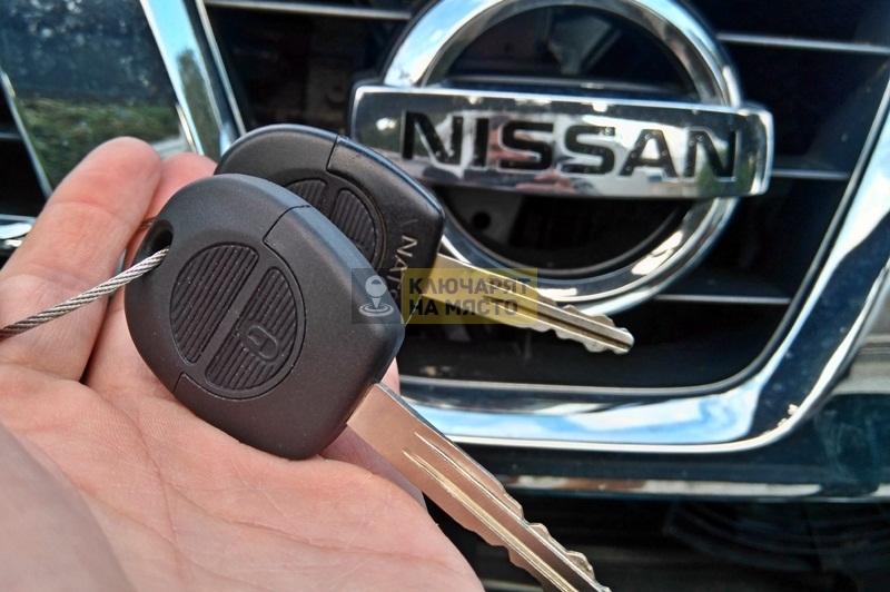 Ключ за Nissan Patrol Изработка