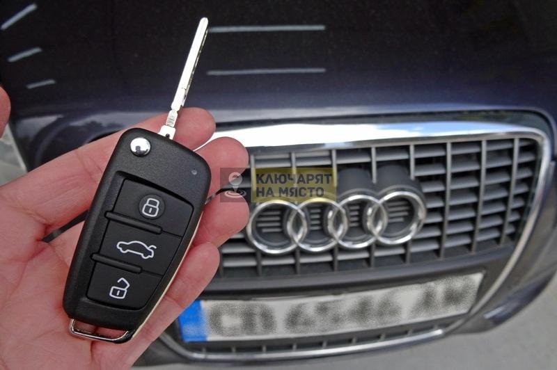 Модул за централно заключване за Audi А6