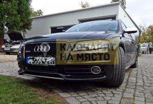 Ключ за Audi RS 4 Изработка