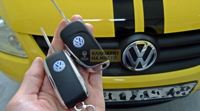 Втори ключ за VW Fox Изработка