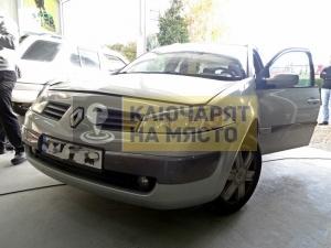 Ключ за Renault Megane II Изработка