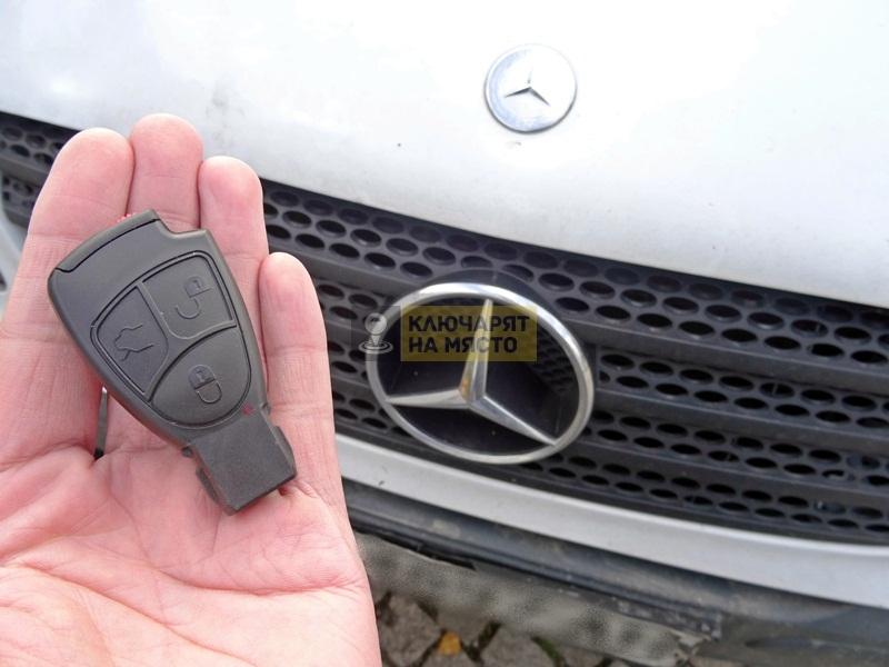 Ключ за Mercedes Vito Изработка