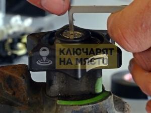 Ключ за теглич за VW Passat Изработка