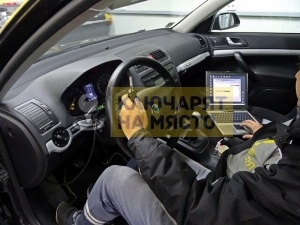Ключ за Skoda Octavia Изработка