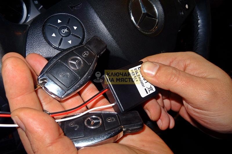 Изключване на ESL модул и монтаж емулатор на Mercedes GLK220