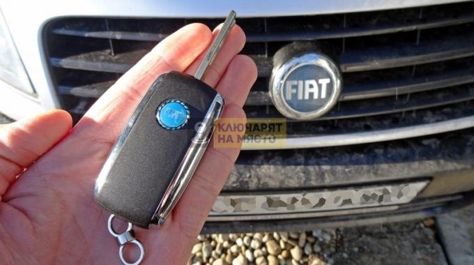 Ключ за FIAT Scudo Изработка