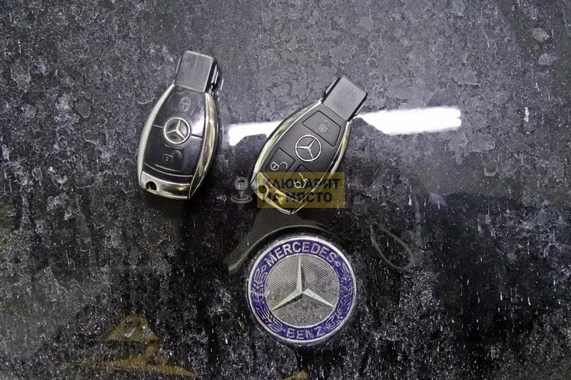 Ключ за Mercedes GL Изгубен