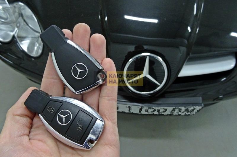Ключ за Mercedes SL Изработка