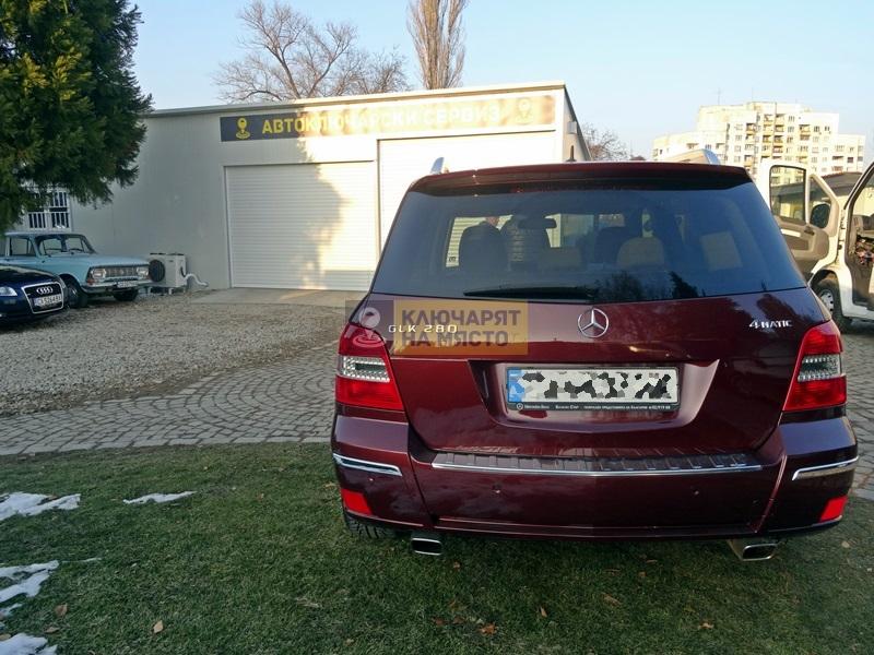 Възстановяване на ESL модул на Mercedes GLК 280 смяна на моторче