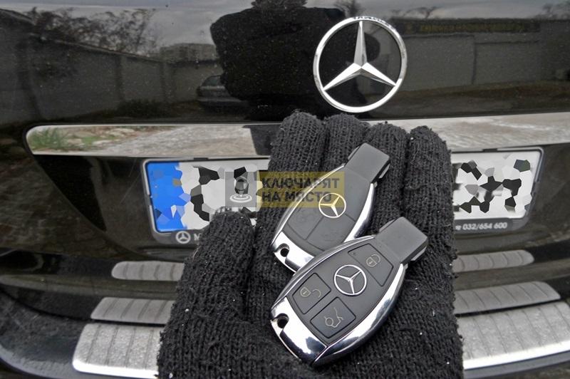 Ключ за Mercedes МL Изработка