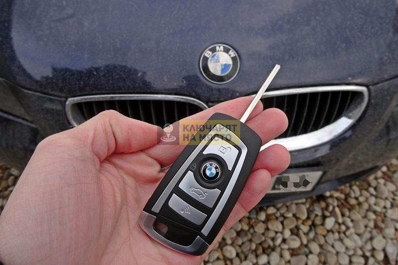 Ключ за BMW 5 Изработка