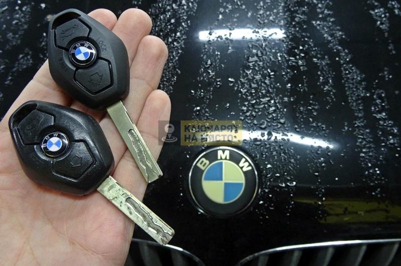 Ключ за BMW X5 2005 Изработка