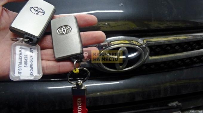 Ключ за Тoyota RAV4 2008 Изработка