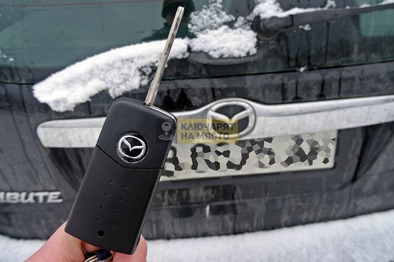Ключ за Mazda Tribute Обучение