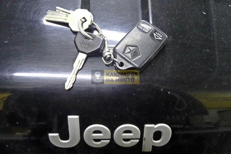 Изключване имобилайзер на Jeep Grand Cherokee