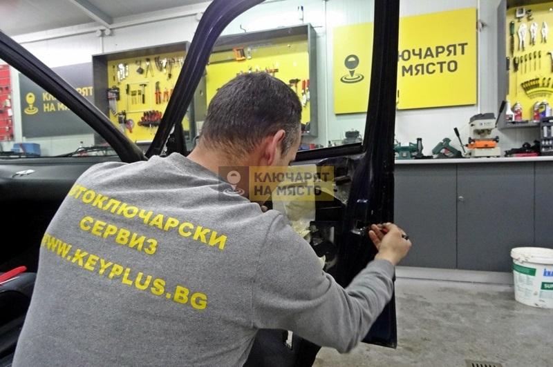 Ремонт на машинка на централно заключване за Peugeot 405