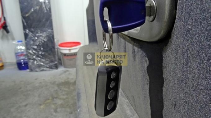 Аварийно отключване на Fiat Doblo
