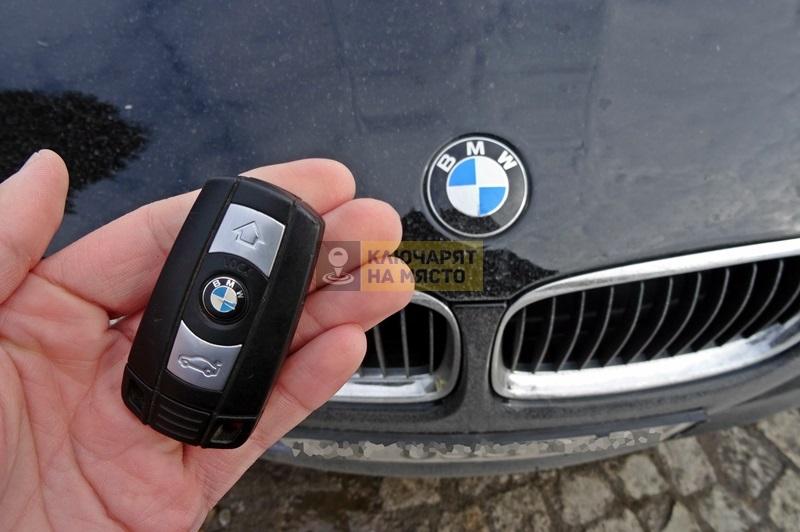 Подмяна на брава на BMW 3