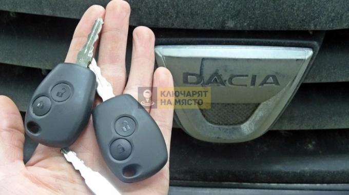 Смяна на механичен код и изработка на ключ Dacia Dokker