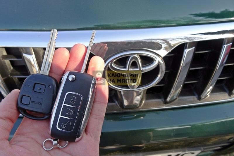 Ключ за Toyota Land Cruiser Смяна на дистанционно и перо