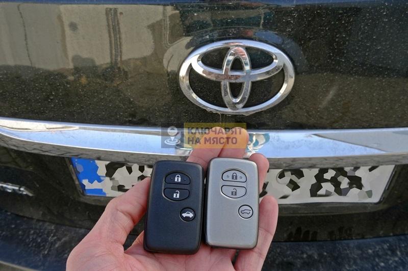 Ключ за Toyota Avensis 2013 Изработка