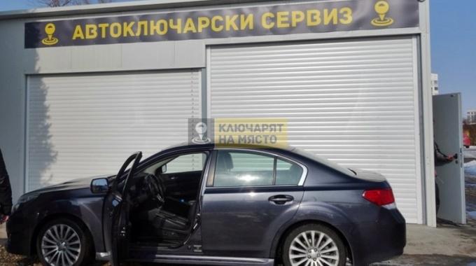 Програмиране на аларма на Subaru Legacy