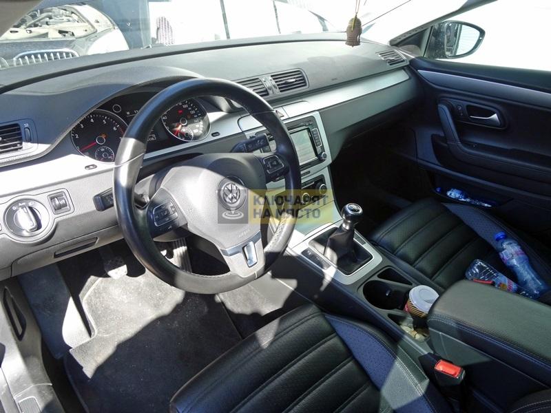 Ключ за Volkswagen Passat CC Изработка