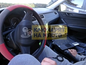 Ключ за Skoda Rapid Изработка