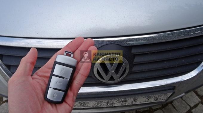 Ключ за Volkswagen Passat B6  Изработка