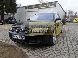 Ключ за Audi A4 2004 Изработка