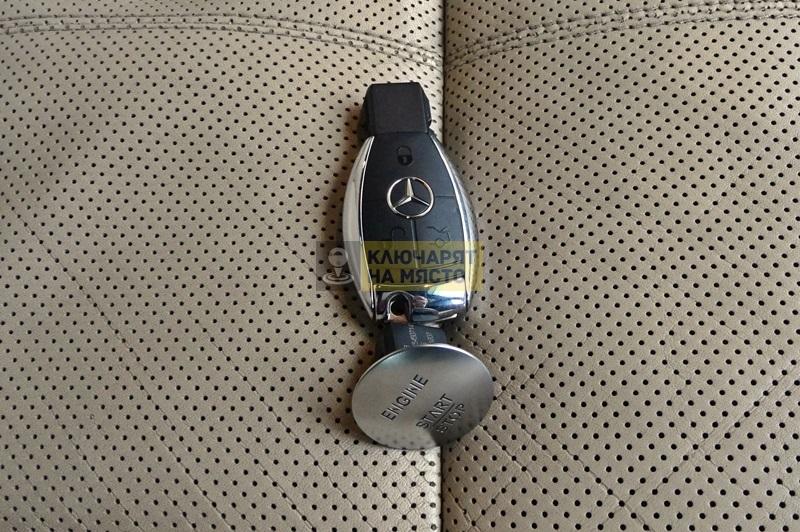 Забрана на изгубен ключ за Мercedes S63 AMG