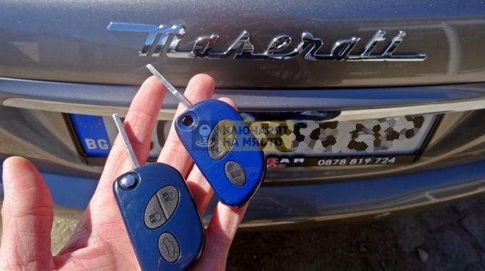 Ключ за Maserati Quattroporte Изработка