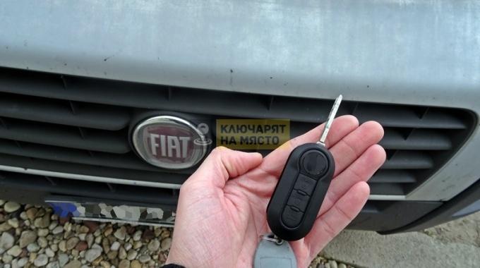 Ключ за Fiat Ducato Ремонт и синхронизация