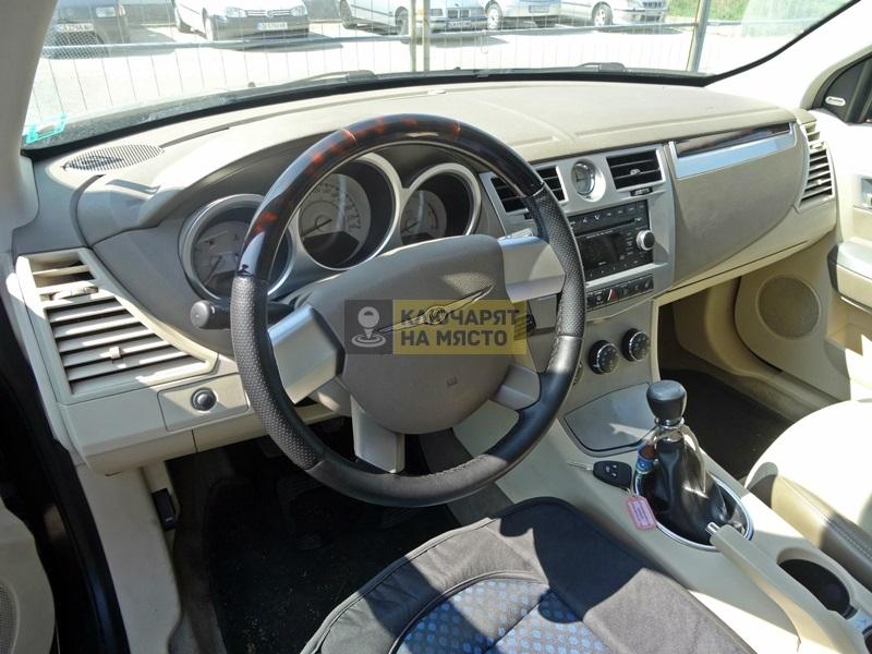 Подмяна на табло и обучение на имобилайзер на Chrysler Sebering
