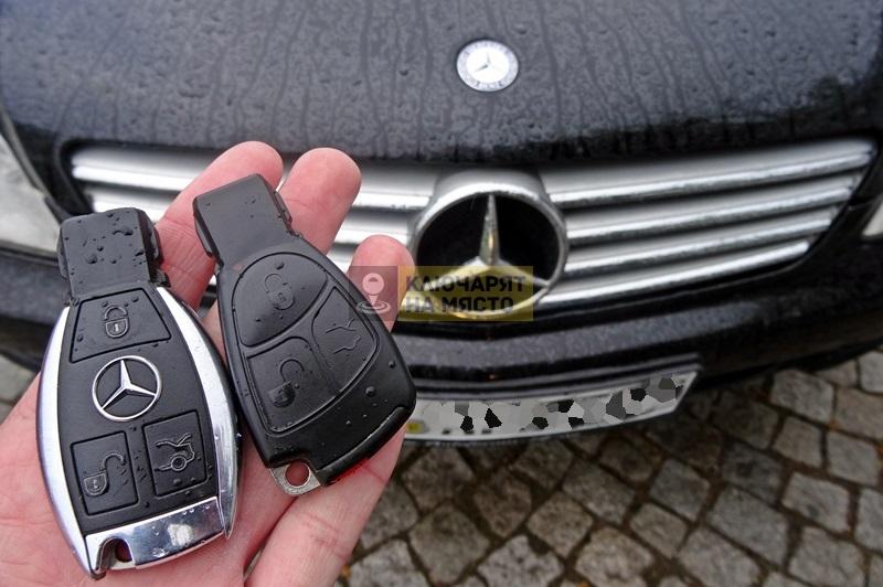 Ключ за Mercedes CLS 55 Изработка