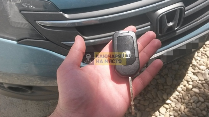 Втори ключ с дистанционно за Honda CR-V 2013