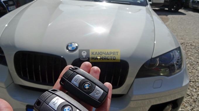 Изработка и забрана на ключ за BMW X6