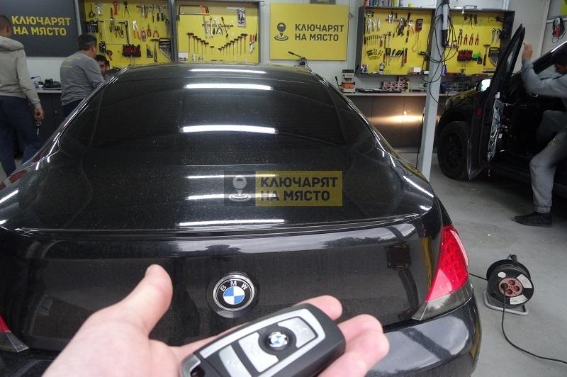Ключ за BMW Серия 6 – Дизайнерски – Изработка