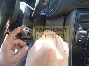 Ключ за Audi A3 Изгубен