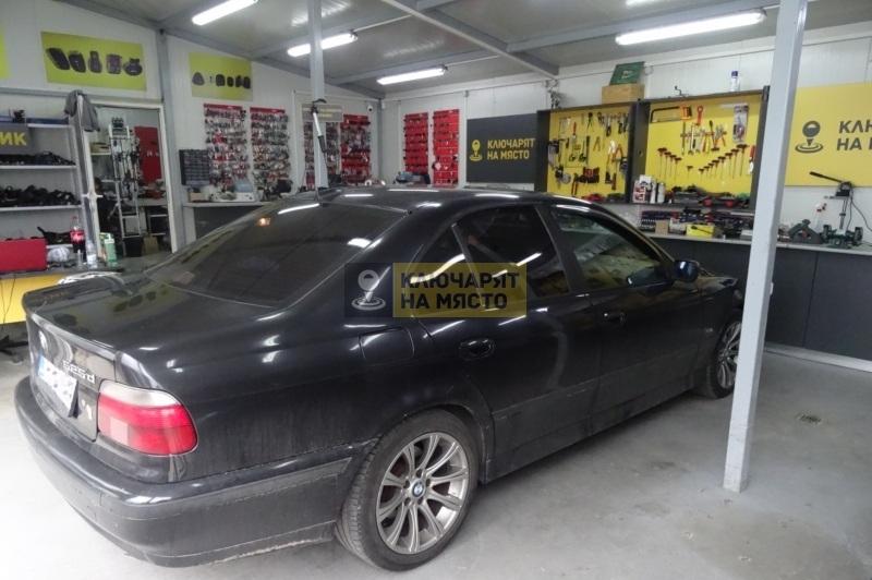 Брава за BMW серия 5 – Ремонт