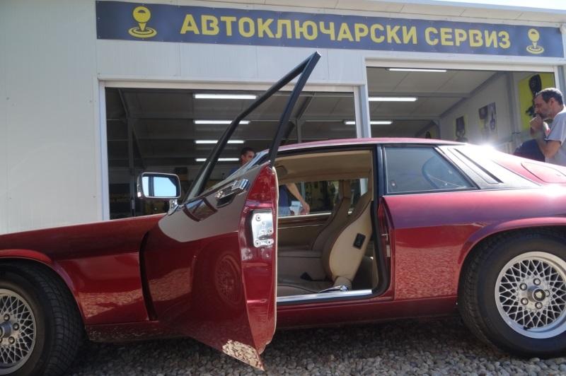 Ремонт на конзола на стартер за Jaguar XJS