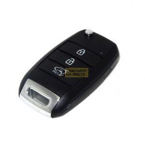 Ключ за KIA ID60 4D 434 Mhz