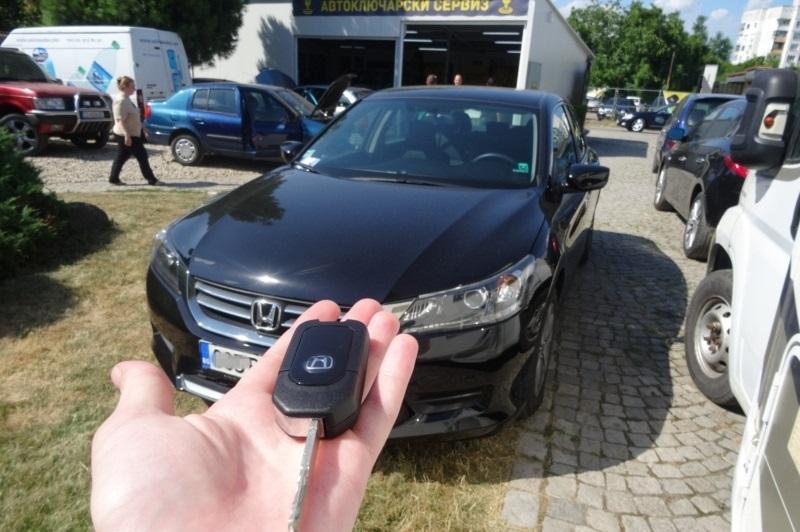 Ключ за Honda Accord 2015 Изработка